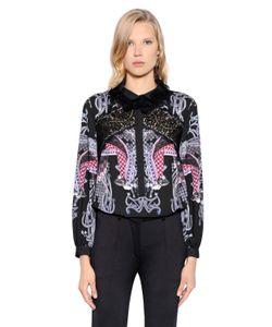 Gaowei+Xinzhan | Рубашка Из Крепа С Принтом