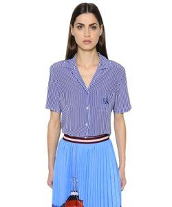 Stella Jean | Блуза Из Шёлкового Крепдешина В Полоску