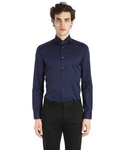 Eton | Рубашка Из Хлопковой Саржи