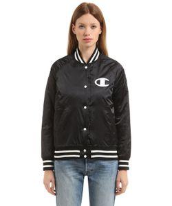 Champion | Куртка-Бомбер Из Нейлона С Логотипом