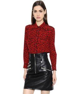 COACH | Рубашка Из Шёлкового Крепа С Леопардовым Принтом