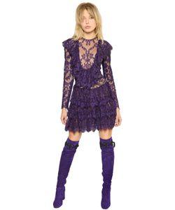 Elie Saab | Мини-Платье Из Прозрачного Кружева Макраме