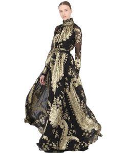 Emanuel Ungaro | Платье Из Полушёлкового Жаккарда С Fil Coupe
