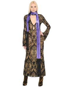 Roberto Cavalli | Платье Из Стретч Жаккарда