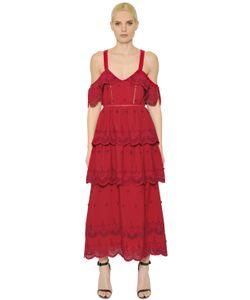 SELF-PORTRAIT | Платье Из Хлопкового Кружева