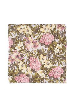 BRAM | Шёлковый Карманный Платок С Цветочным Принтом