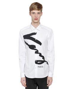 Kenzo | Рубашка Из Хлопкового Поплин С Логотипом