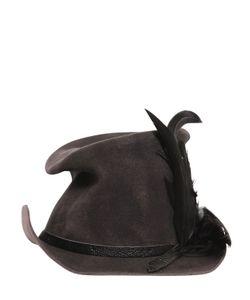Move | Шляпа Из Вощёного Шерстяного Фетра С Перьями