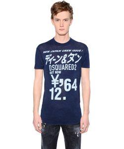 Dsquared2 | Футболка Из Джерси New Japan