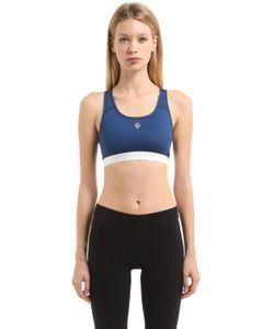 Nike | Спортивный Бюстгальтер Nikelab Pigalle