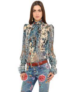Roberto Cavalli | Блуза Из Шёлкового Крепона И Люрекса С Оборками