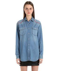 Tommy Hilfiger | Рубашка Gigi Hadid Из Деним В Ковбойском Стиле