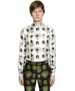 Alexander McQueen | Рубашка Из Шёлковой Саржи С Принтом Павлин
