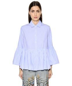 Stella Jean | Блуза Из Поплин В Полоску