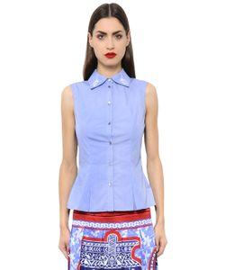 Mary Katrantzou | Полухлопковая Блуза С Вышивкой