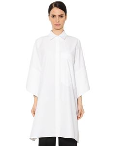 Jil Sander | Платье Danielle Оверсайз Из Поплин