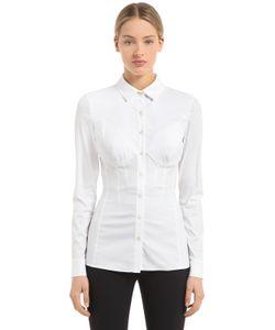 La Perla   Хлопковая Рубашка С Чашечками