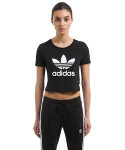 adidas Originals | Укороченная Футболка Из Хлопкового Джерси