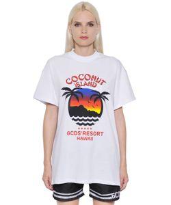 Gcds | Футболка Coconut Island Из Хлопкового Джерси