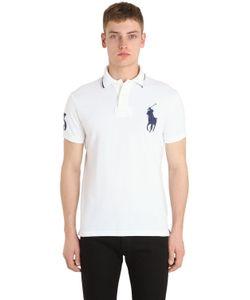 Polo Ralph Lauren | Рубашка-Поло Из Хлопка Пике С Логотипом