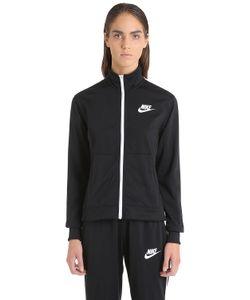 Nike | Спортивная Куртка Из Polyknit