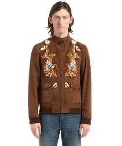 Gucci | Замшевая Куртка С Вышивкой Дракон
