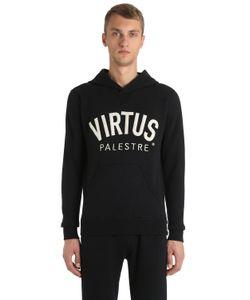 Virtus Palestre | Хлопковый Свитшот С Логотипом И Капюшоном