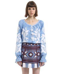Vita Kin | Льняная Блузка С Вышивкой Виноградная Лоза