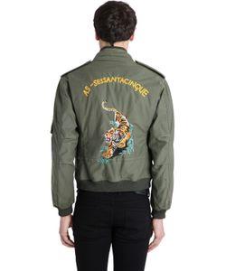 As65   Куртка-Бомбер Из Габардина