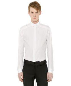 Haider Ackermann   Рубашка Из Поплин С Декоративной Шнуровкой