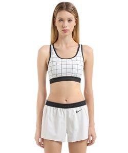 Nike | Спортивный Бюстгальтер Nikelab Essentials