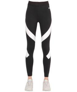 Nike | Легинсы Lab X Rt