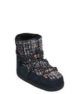 INUIKII | Ботинки Из Кожи Нубук И Букле 20mm