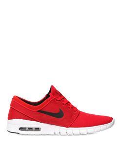 Nike | Кроссовки Stefan Janoski Air Max Sb