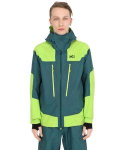 MILLET   Куртка Cosmic Color Freeriding