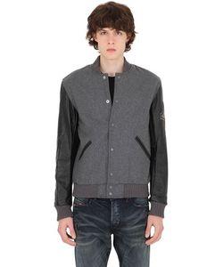 American College   Куртка Из Кожи И Шерсти