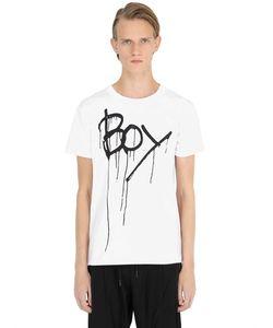 BOY BY BOY LONDON | Футболка Parachute Из Джерси
