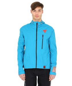 DAINESE MULTISPORT | Куртка Atmo-Lite 3l Для Горного Велоспорта