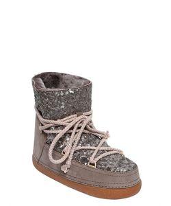 INUIKII | Замшевые Ботинки С Пайетками 20mm