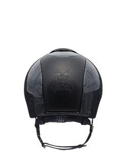 MIASUKI | Paisley Equestrian Helmet