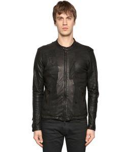 Giorgio Brato | Куртка Из Кожи Наппа В Технике Пэчворк