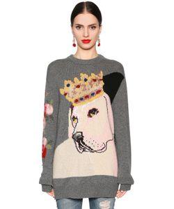 Dolce & Gabbana | Свитер Из Полукашемирового Трикотажа