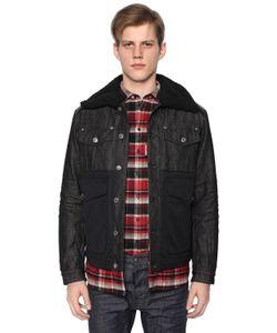 Dsquared2 | Куртка Из Денима Нейлона И Овчины