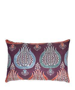 LES OTTOMANS | Limit.Ed Suzani Luxury Silk Pillow