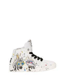 BE KOOL | Zebras Print Leather High Top Sneakers