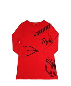 Rykiel Enfant | Logo Printed Viscose Jersey Dress