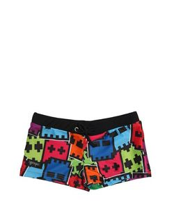 YPORQUÉ | Printed Nylon Square-Cut Swimming Shorts