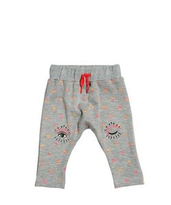 Kenzo Kids | Eyes Printed Cotton Jogging Pants