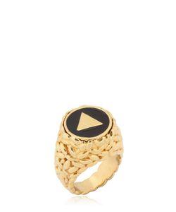 Bea Bongiasca | Interchangeable Seal Ring