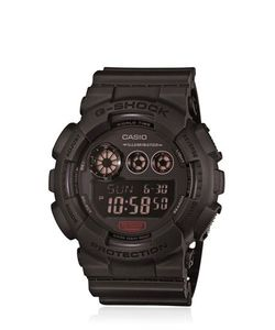 G-Shock | Military Digital Watch